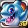 Fish Fiesta:2014 GO!